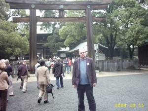Me at the Shinto Shrine