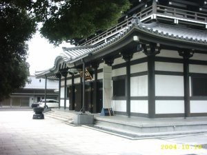House of the 47 Ronin