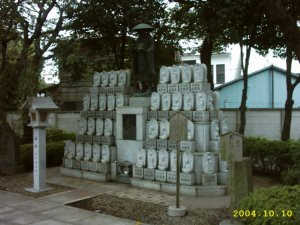 Shrine to the 47 Ronin