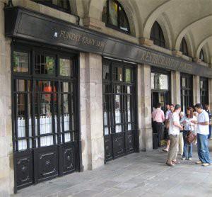 Front of the seven doors