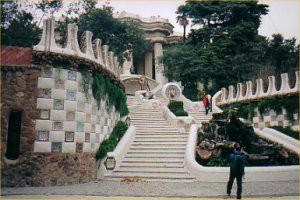 Steps near Dragon fountain
