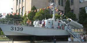 milboat