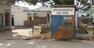 policestation