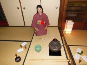 teaceremony