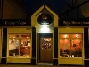 peak-restaurant