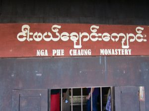 name of monastry